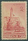 Morro lighthouse 1v