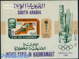Olympic Games s/s imperforated