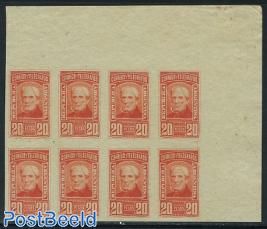 20 pesos orange red corner sheetlet of 8 stamps im