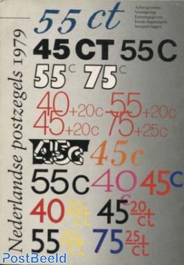 Nederlandse Postzegels 1979