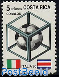 World Cup Football 1v