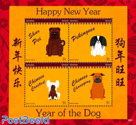 Year of the dog 4v m/s