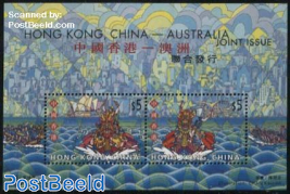 Dragon boats s/s, joint issue Australia