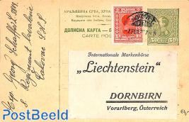 Postcard 50pa, uprated