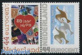 80 Years NVPH, 100 Years NBFV 2v [:] (from prestige booklet)