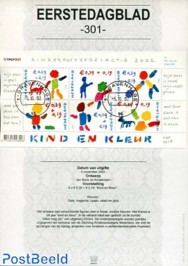 Childeren stamps EDB