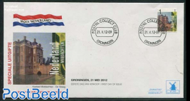 Beautiful Netherlands FDC Mill set No. W245