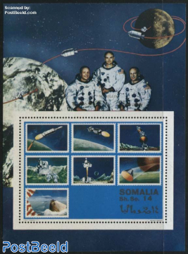 Space exploration s/s, never officially issued