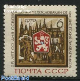Czechoslowakian  liberation 1v