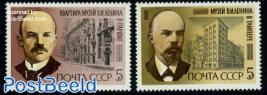 Lenin 2v