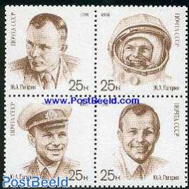 Cosmonautic day 4v [+]