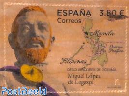 Miguel Lopez de Legazpi 1v, wooden stamp