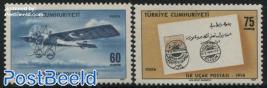 First airmail flight 2v