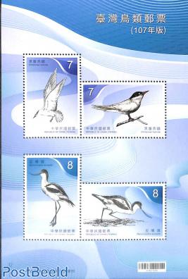 Birds 4v m/s