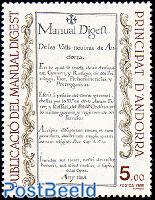 Manual digest 1v
