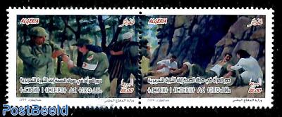 Female medical corpse in liberation war 2v [:]