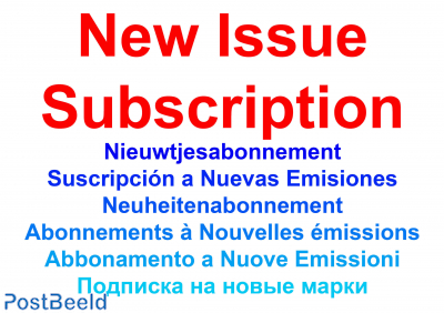 New issue subscription Democratic Republic Congo