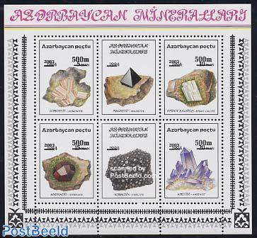 Minerals overprints s/s