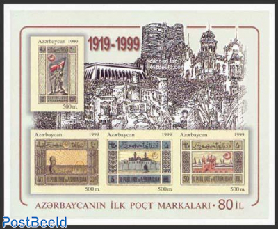 80 years stamps s/s imperforated