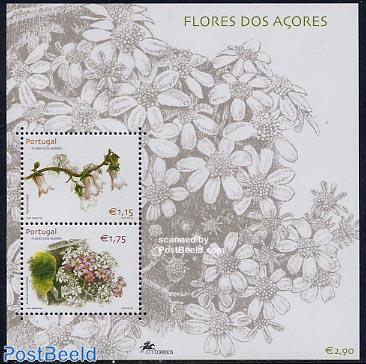 Flowers s/s