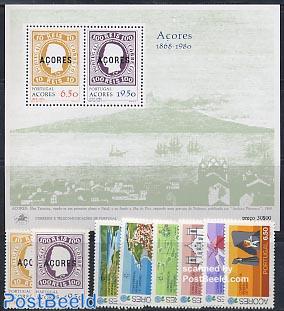 Yearset 1980 (8v+1s/s)