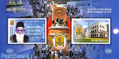 Book Fair on International Mother Language Day s/s, imperforated