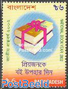 National book day 1v
