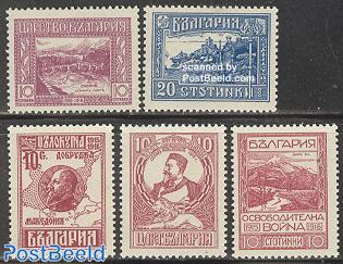 Macedonian occupation 5v