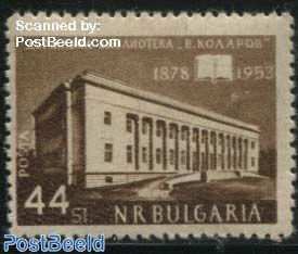 National library 1v