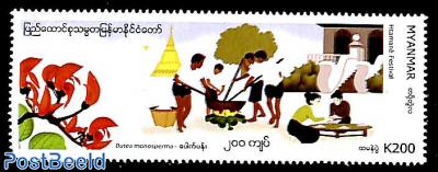 Htamane rice festival 1v