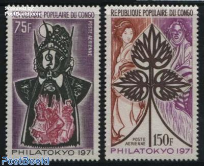 Philatokyo 2v