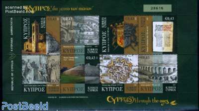 Cyprus through the ages 8v m/s