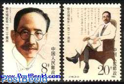 Chai Yuangpei 2v