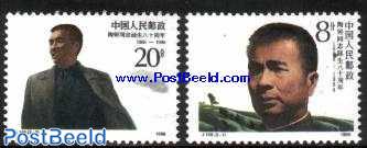 Tao Zhu 2v