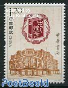 Zhonghua bookstore 1v