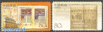 Book art 2v, joint issue Hungary