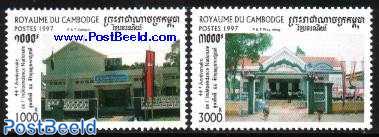 Post offices 2v