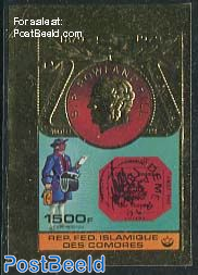 Sir Rowland Hill 1v, Imperforated