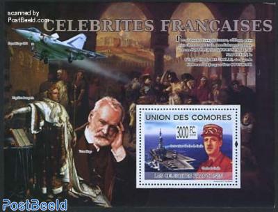Charles de Gaulle s/s