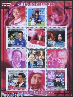Chinese celebrities 6v m/s