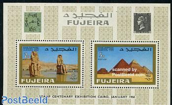 Cairo stamp expo s/s