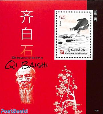 Qi Baishi s/s
