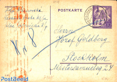 Postcard to undercover address