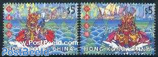 Dragon boats, joint issue Australia