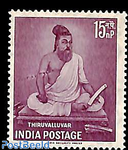 Thiruvalluwar 1v