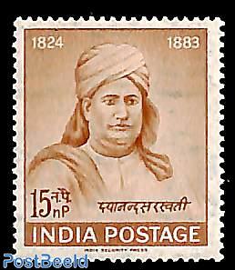 Saraswati 1v
