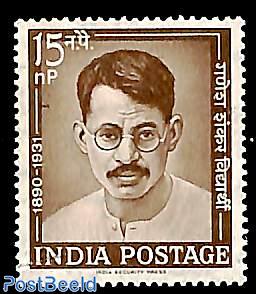G.S. Vidyarthi 1v