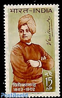 Vivekananda 1v