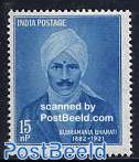 S. Bharati 1v