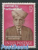 Dr. Visvesvaraya 1v